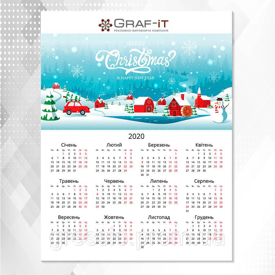 Календарь А3