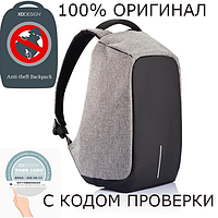 Рюкзак антивор XD Design Bobby XL anti-theft backpack 17″ / Grey (P705.562), серый