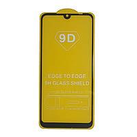 Защитное стекло 9D для Xiaomi Redmi 7 черное