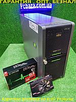 Игровой Fujitsu, 4(8) ядра intel X3470 3.6 Ггц, 24 ГБ ОЗУ, 128GB SSD+ 1000 ГБ HDD, RX 550 4gb DDR5