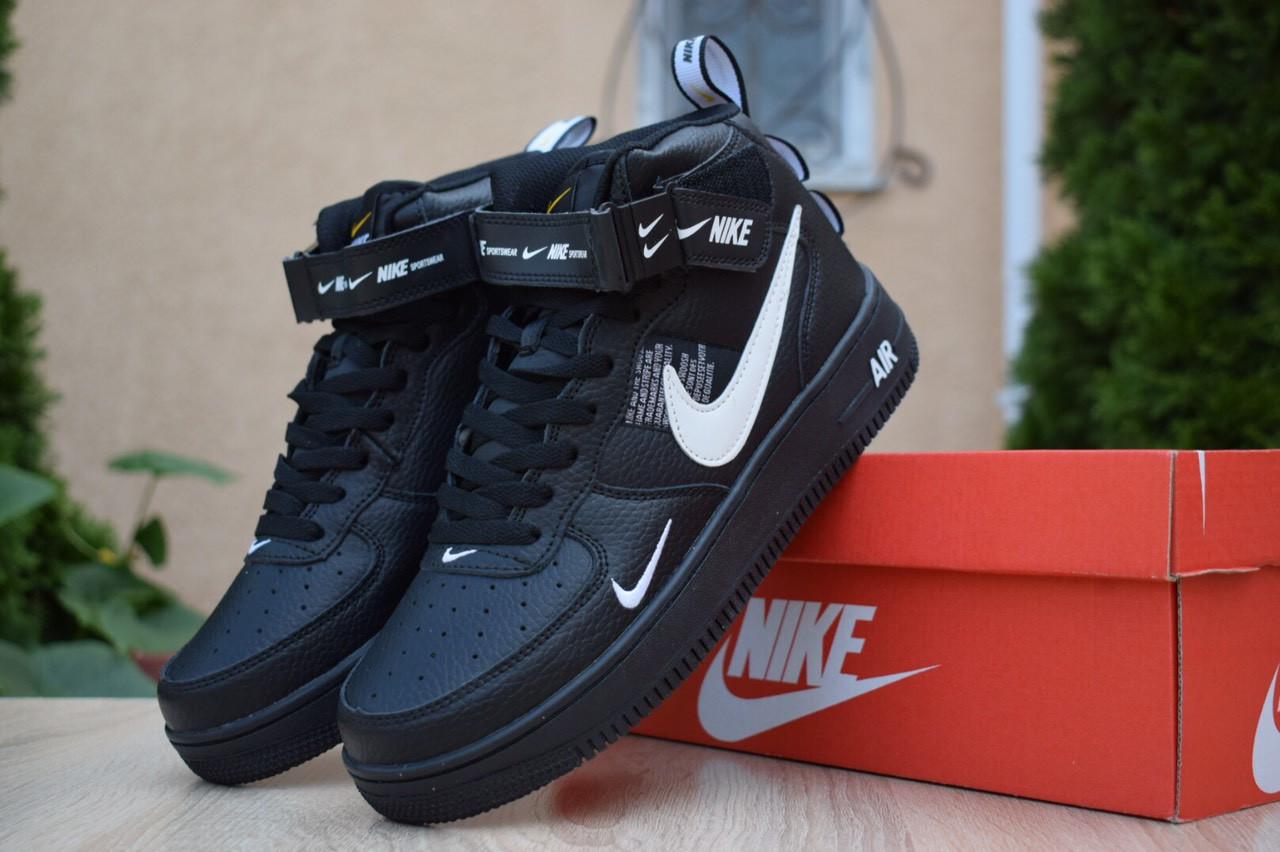 Чоловічі зимові кросівки Nike Air Force 1 Mid LV8 (чорно-білі)