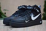 Чоловічі зимові кросівки Nike Air Force 1 Mid LV8 (чорно-білі), фото 4