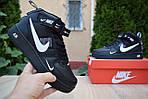 Чоловічі зимові кросівки Nike Air Force 1 Mid LV8 (чорно-білі), фото 7