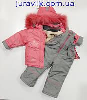 Детский зимний костюм для девочки с овчиной 98р ТРИ СЕЗОНА KIKO