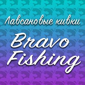 Лавсановые кивки Bravo fishing