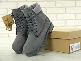 Мужские ботинки Timberland серые на натуральном меху