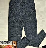 Детские утепленные брюки для девочки  8, 9, 10, 11  лет