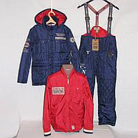 Комплект трансформер - куртка + ветровка, штаны зимние лыжные Check In р.128 Германия
