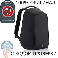 Рюкзак антивор XD Design Bobby XL anti-theft backpack 17″ / Black (P705.561), черный