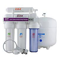 5-стадийная система очистки воды GRANDO5