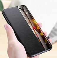Умный чехол-книжка для Samsung Galaxy A30 2019 (A305) Smart