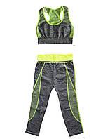 🔝 Одежда для фитнеса (Copper) костюм спортивный женский - Yoga Wear Suit Slimming, спортивная одежда   🎁%🚚