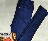 Детские теплые брюки штаны лосины замш для девочки 12, 13, 14, 15, 16, 17, 18  лет