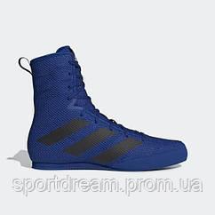 Боксерки Adidas Box Hog 3 синие F99920
