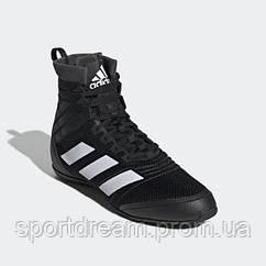 Боксерки профессиональные Adidas SpeedEX 18 BOOST F99914