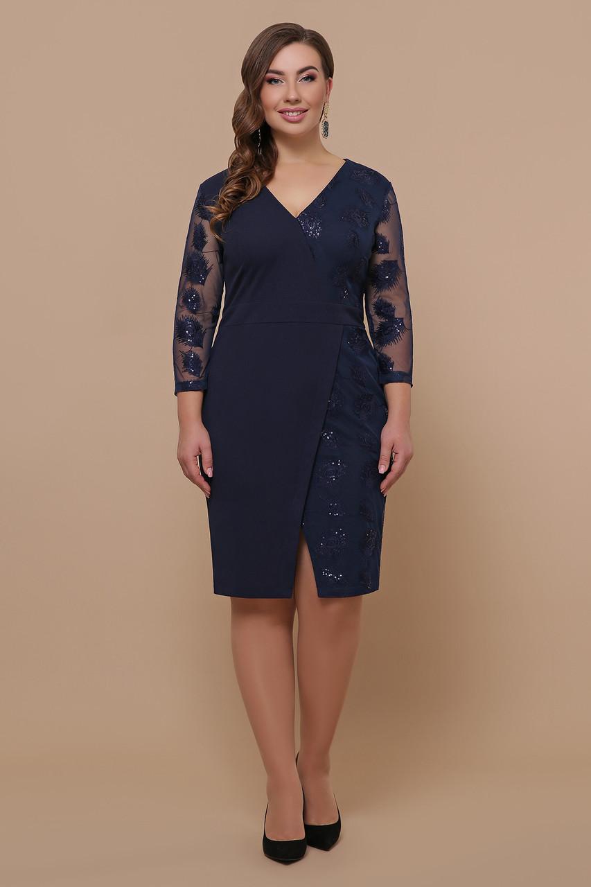 Жіноча коктейльне плаття-футляр Великі розміри XL, XXL, XXXL