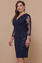 Жіноча коктейльне плаття-футляр Великі розміри XL, XXL, XXXL, фото 3