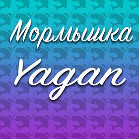 "Мормышка в блистере Yagan ( ""яган"") на крючке kumho"