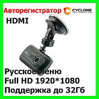 Автомобильный видеорегистратор CYCLONE DVF-76 обзор 170 градусов. FullHD