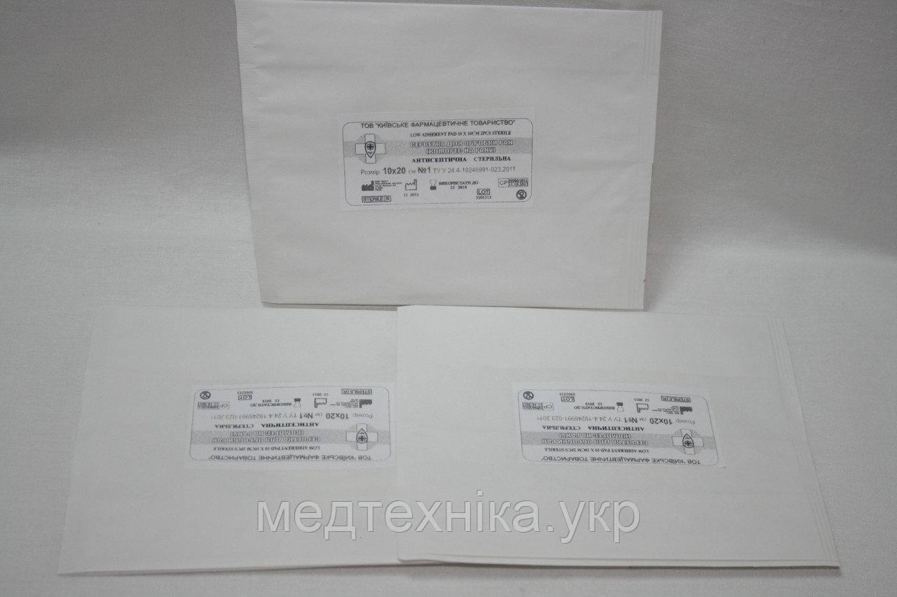 Стерильна серветка сорбційна (компрес) для обробки ран, 10х20см, №2, н/т