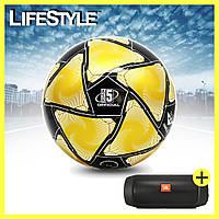М'яч для гри у футбол марки Golden Bee + Bluetooth колонка в Подарунок