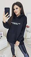 Женский стильный теплый худи  ЗБ5108 (бат), фото 1
