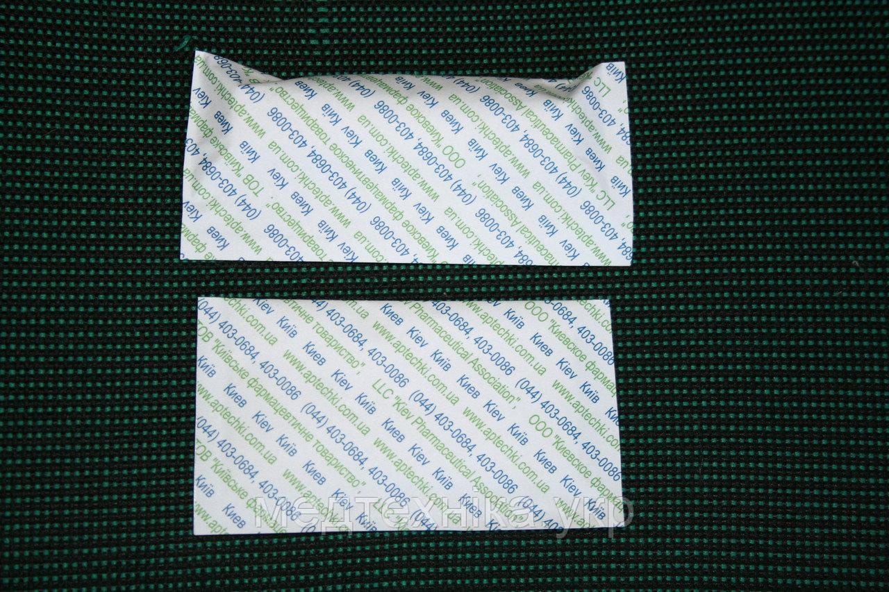 Окклюзивная салфетка, 10 х 20см