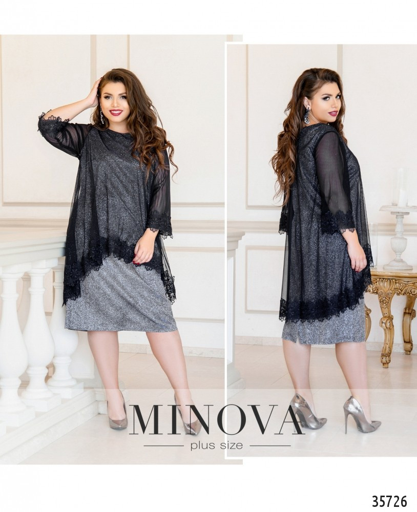 Праздничное женское  платье Размеры 54.56.58.60