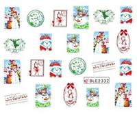 """Слайдер-дизайн, наклейки для ногтей """"Новогодние"""", фото 1"""