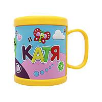 """Детская кружка 3D с именем """"Катя"""", фото 1"""