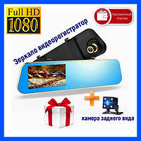 Зеркало видеорегистратор с камерой заднего вида DVR 138 Vehicle Blackbox Full HD 1080 Оригинал