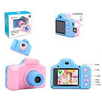 Детский цифровой фотоаппарат с возможностью съемки фото и видео, QF928