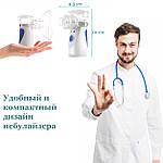 Ингалятор небулайзер МЕШ для детей и взрослых Doc-team Mesh небулайзер ультразвуковой небулайзер мембранный, фото 6