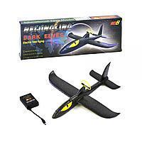 Метательный самолет планер с электромотором Черный 34389