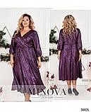 Нарядное платье батал  Размеры:  50-52,54-56,58-60,62-64, фото 4