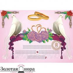 004-4 Свадебная метрика. Схема для частичной вышивки бисером