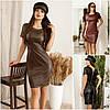 Р-ры 42-58 Облегающее кожаное платье со змейкой на спине 20386
