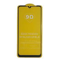 Защитное стекло 9D для Xiaomi Redmi Note 7 черное