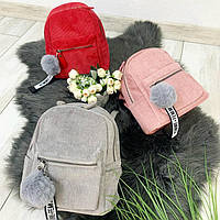 Маленький рюкзак из вельвета