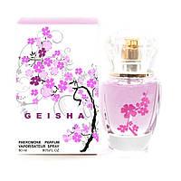 Парфюм женский c феромонами Geisha Fantasy Calvin Klein Obsession Night 50ml hubmKBE89858, КОД: 156044