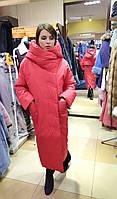 Женская длинная куртка-одеяло