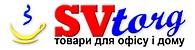 SVTORG освітлювальна техніка, аксесуари для офісу і дому