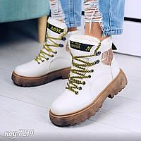 Женские зимние белые ботинки похожи на Dr. Martens мартенсы на массивной коричневой платформе, фото 1
