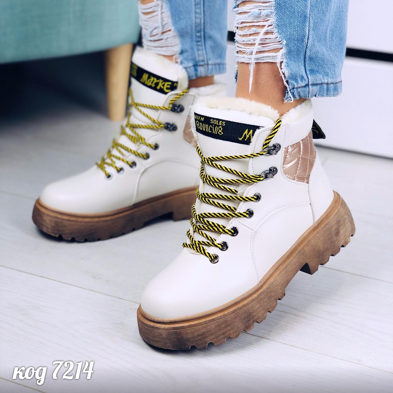 Женские зимние белые ботинки похожи на Dr. Martens мартенсы на массивной коричневой платформе