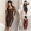 Р-ри 42-58 Шкіряне плаття з прозорими рукавами 20387