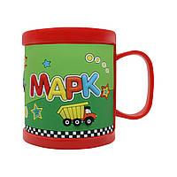 """Детская кружка 3D с именем """"Марк"""", фото 1"""