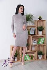 Синее деловое платье-гольф из ангоры до колен длинный рукав, фото 3