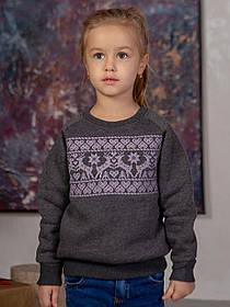 Свитшот ЭТНО-СИТИ с вышивкой Олененок 122 см Графитовый 3625, КОД: 739532