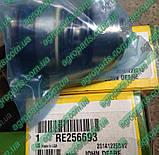 Ремень H166870 генератора ALTERNATOR DRIVE BELT 8 ribs John Deere ремни Н166870, фото 7