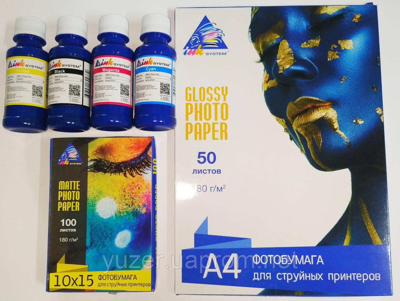 Комплект расходных материалов для печати INKSYSTEM (02)